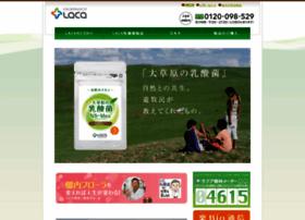 laca.co.jp