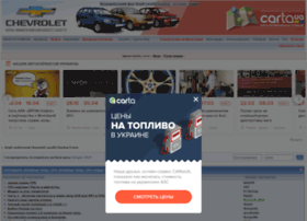 lacetti.com.ua