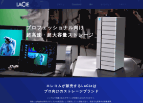 lacie.jp