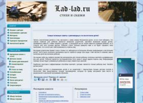 lad-lad.ru