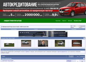 lada-granta.net