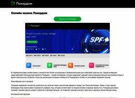 lada-kalina.ru