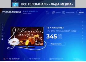 ladamedia.ru
