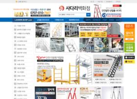 ladder-shop.com