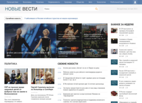 ladia-ticket.ru