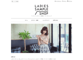 ladies-sample.shop-pro.jp