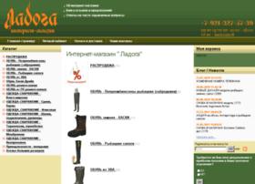 ladoga-shop.ru