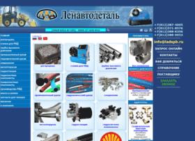 ladspb.ru