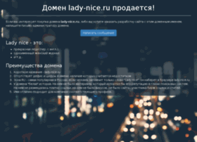lady-nice.ru