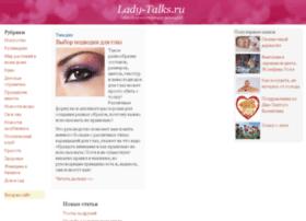 lady-talks.ru