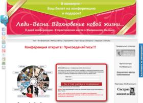 lady-vesna.ru
