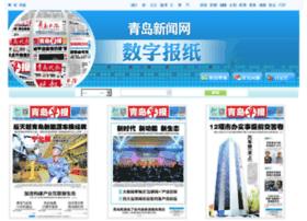 lady.qingdaonews.com