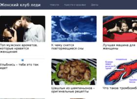 lady7.com.ua