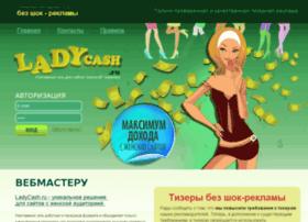 ladycach.ru