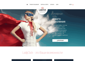 ladyclick.ru
