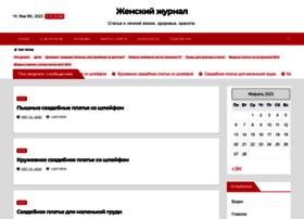 ladyden.ru