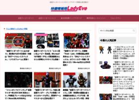 ladyeve.net