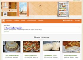 ladyinfo.ru