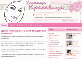 ladylinda.ru