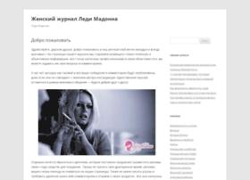 ladymadonna.ru