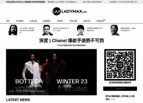 ladymax.cn