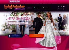 ladypopular.cosmopolitan.bg