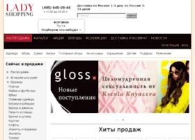 ladyshopping.ru