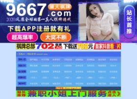ladyszw.com