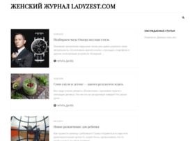 ladyzest.com