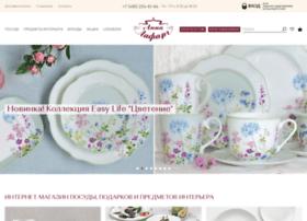 lafarg-market.ru