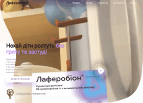 laferobion.com.ua