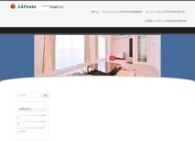 lafesta.org