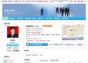 lafeu526.fabang.com