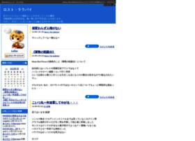 laffine.diarynote.jp