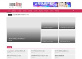 lafulafu.com.cn