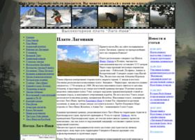lagonaki-info.ru