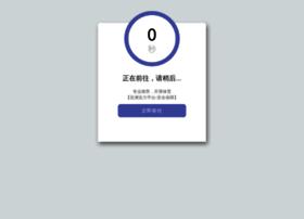 laguicheuse.com