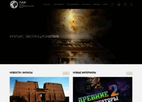 lah.ru