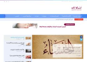 lahaonline.com