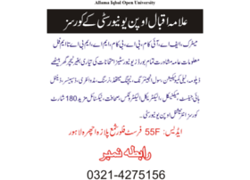 lahore-board-courses.blogspot.com
