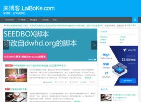 laiboke.com