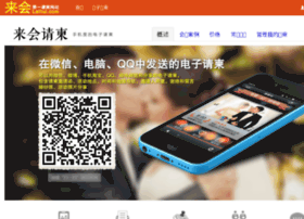 laihui.com