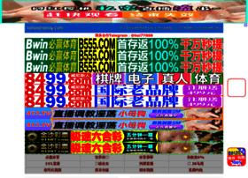 lailaidisplay.com
