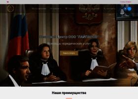 laipanov.ru
