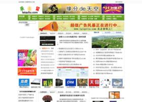 laiquliu.com
