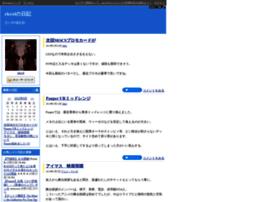 laissezfaire.diarynote.jp