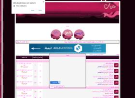 laith-alzoubi.hooxs.com
