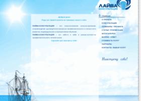 laiwa-consult.ru