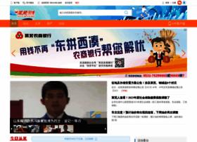 laiwu.net