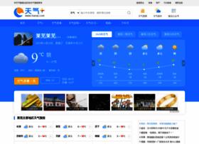 laiwu.tianqi.com
